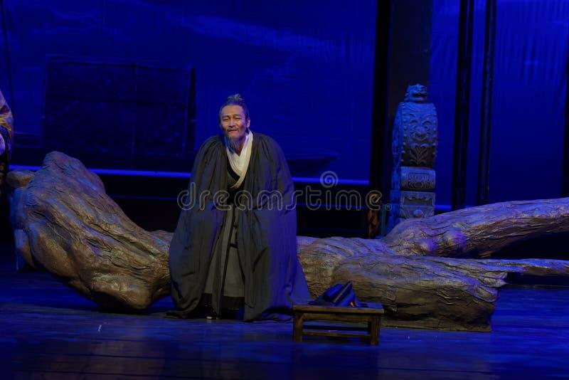 Tercer acto de Sage Wang Yangming-The: la noche del drama histórico montaña-grande del acantilado, ` Yangming ` de tres noches imágenes de archivo libres de regalías