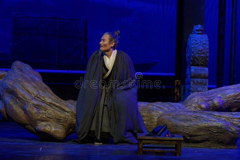 Tercer acto de Sage Wang Yangming-The: la noche del drama histórico montaña-grande del acantilado, ` Yangming ` de tres noches imagen de archivo