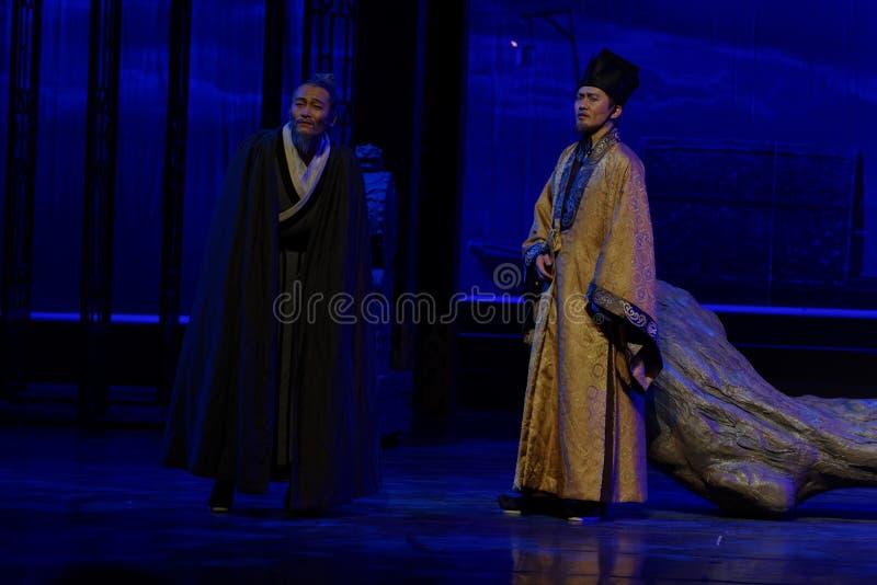 tercer acto del senesc-The: la noche del drama histórico montaña-grande del acantilado, ` Yangming ` de tres noches imagen de archivo