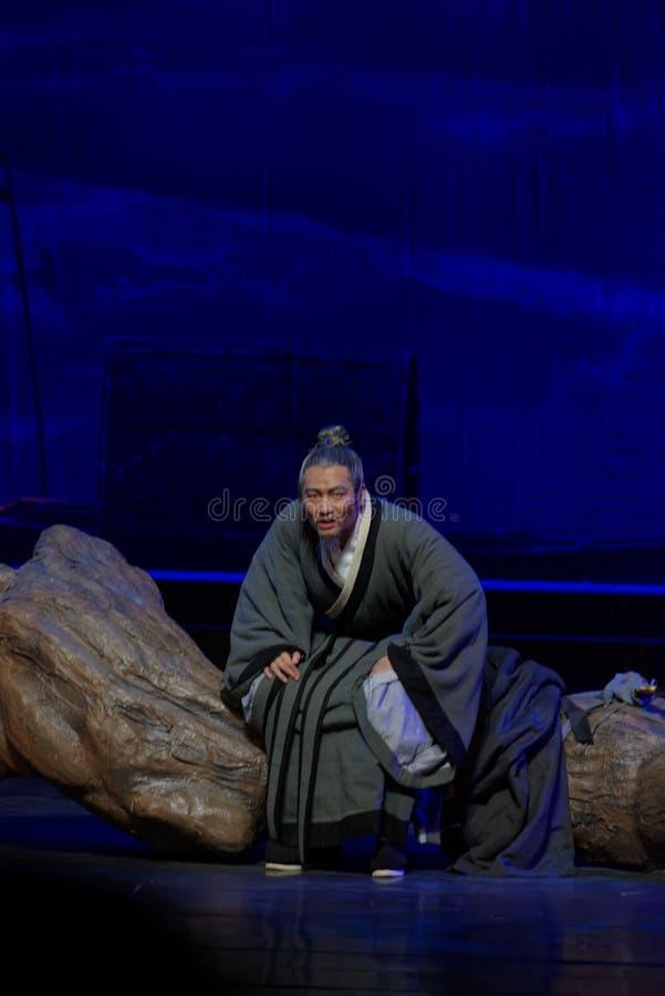 Tercer acto del viejo escolar- confuciano: la noche del drama histórico montaña-grande del acantilado, ` Yangming ` de tres noche foto de archivo