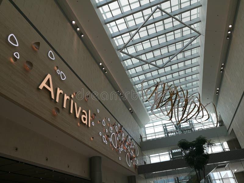 Terminal 4 zdjęcie royalty free