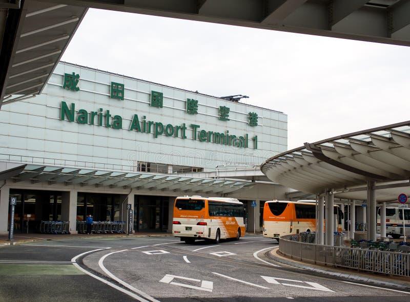 Terminal de aeropuerto de Narita 1 foto de archivo libre de regalías