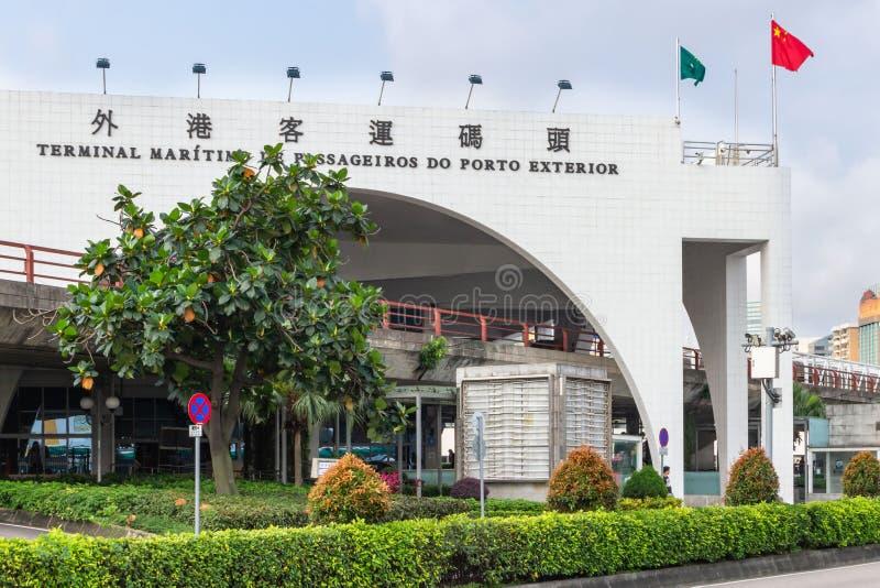 Terminal du ferry maritime de Macao image libre de droits