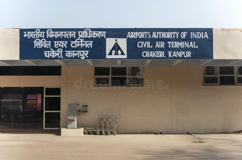 The Terminal at Kanpur airport. KANPUR, INDIA - CIRCA MARCH 2011: The one and only small Terminal at Kanpur airport royalty free stock images