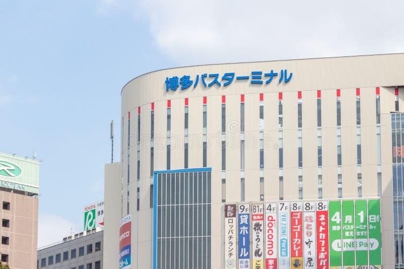 Terminus de bus de Hakata photographie stock libre de droits