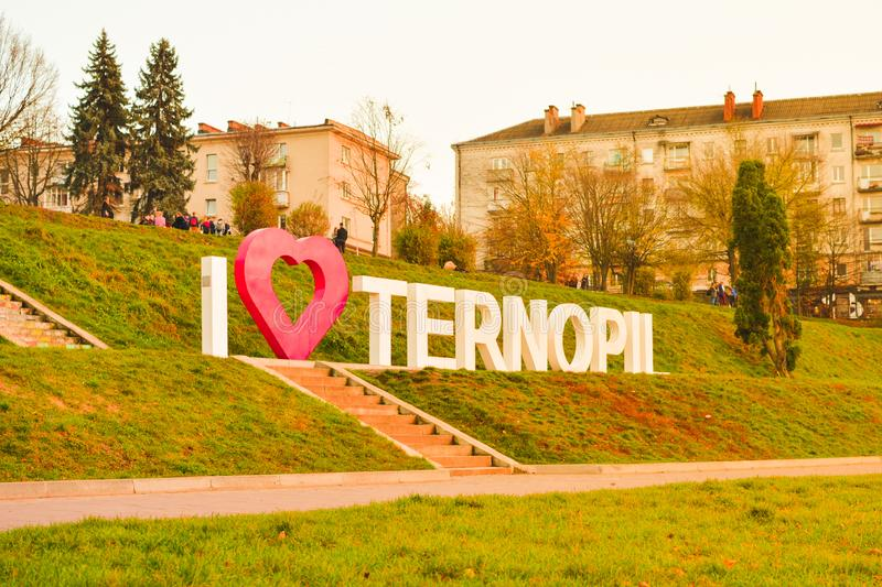 TERNOPIL, UKRAINE - AUGUST 11, 2017: Inscription from the metal letters I Love Ternopil set October 30, 2018 on the embankment of. The Ternopil lake royalty free stock photo