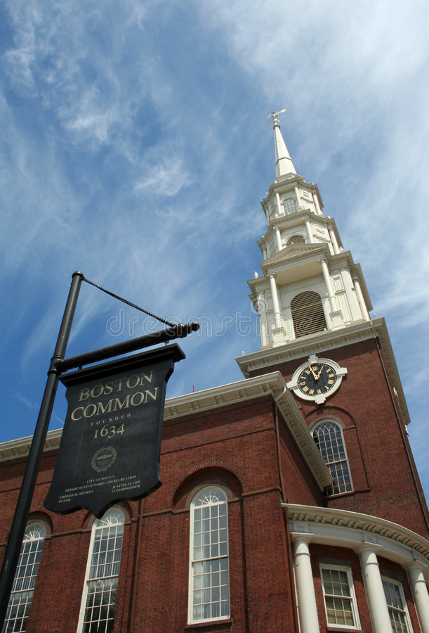 Terra comum de Boston fotos de stock royalty free