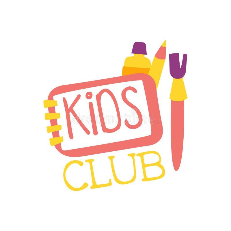 Terrain de jeu de terre d'enfants et signe coloré de promo de club de divertissement avec l'espace d'Art Tools For The Playing po illustration de vecteur