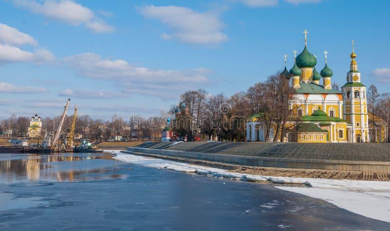 Terraplén de Uglich fotografía de archivo libre de regalías