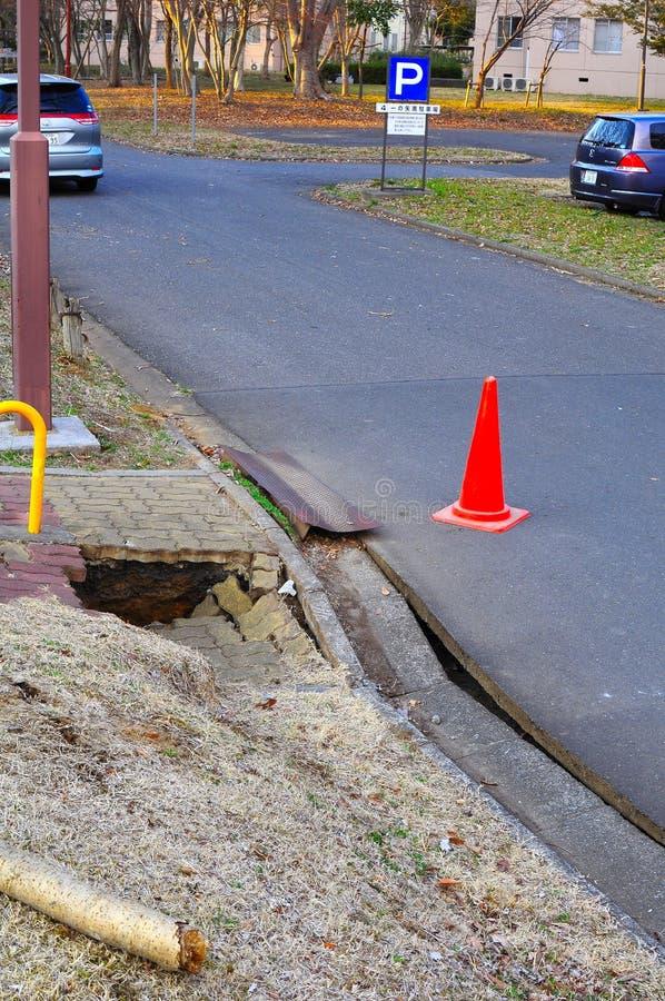 Terremoto voluminoso undicesimo del Giappone del marzo 2011 immagine stock libera da diritti