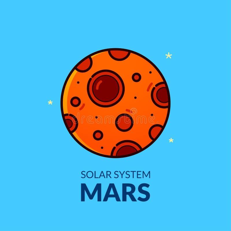 Terrestrial planet Mars vector illustration royalty free illustration