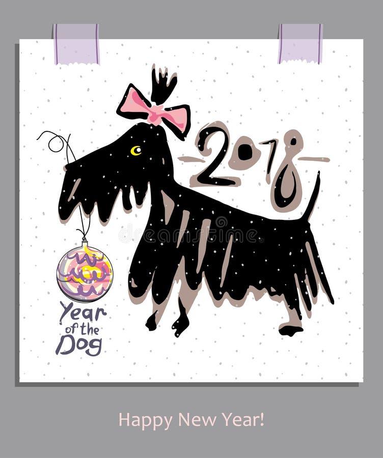 Terrier et boule drôles tirés par la main de Noël An neuf heureux ! illustration de vecteur