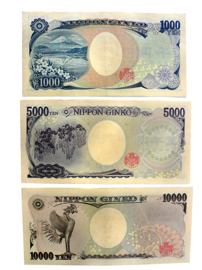 Terug van Japans geld stock afbeeldingen