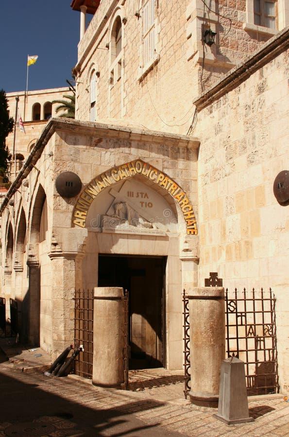 Terza stazione sopra via Dolorosa, Gerusalemme, Israele immagini stock