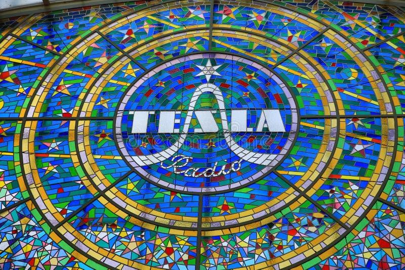 Tesla, Praga, República Checa foto de archivo libre de regalías