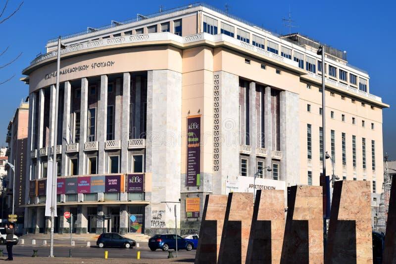 Tessalónica, Grécia - 28 de dezembro de 2015: Construção do teatro nacional de Grécia do norte em Tessalónica fotos de stock