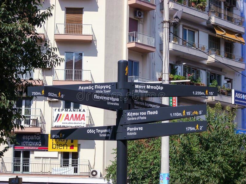 Tessalónica, Grécia - 7 de junho de 2014: indicador do turismo à torre branca, ao Rotonda e a outras atrações turísticas no Ci de imagem de stock