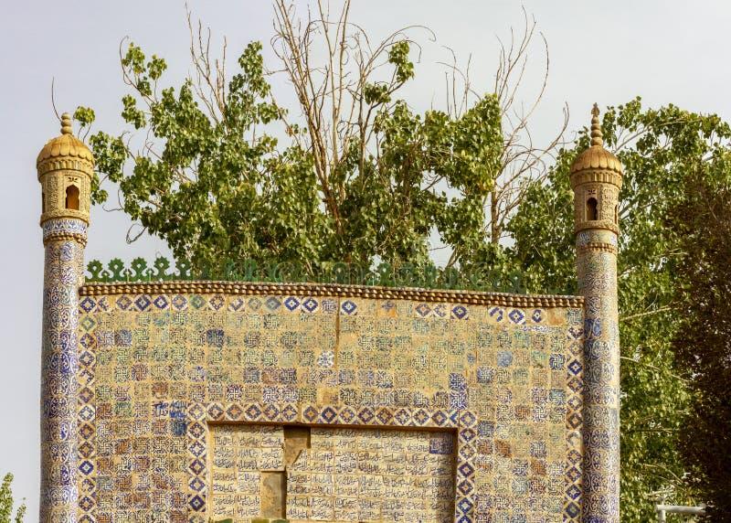 Tessere sull'entrata alla tomba del Concubine fragrante, Kash immagine stock libera da diritti