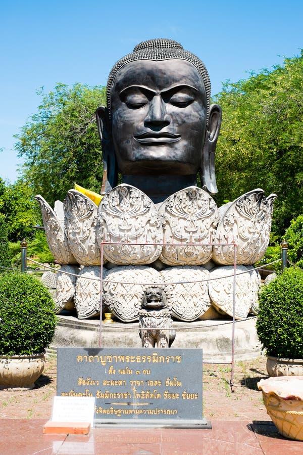 Testa Buddha Tailandia Ayuthaya fotografia stock