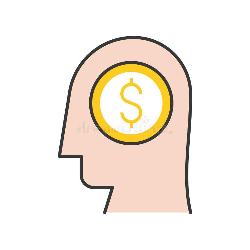Testa umana e soldi nel concetto del cervello, dell'imprenditore o dell'investitore illustrazione di stock