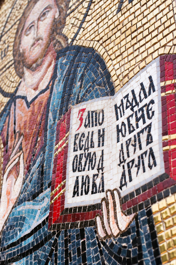 Testament book mosaic