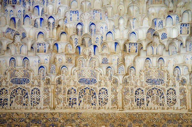 Teste padrão árabe da arquitetura fotografia de stock