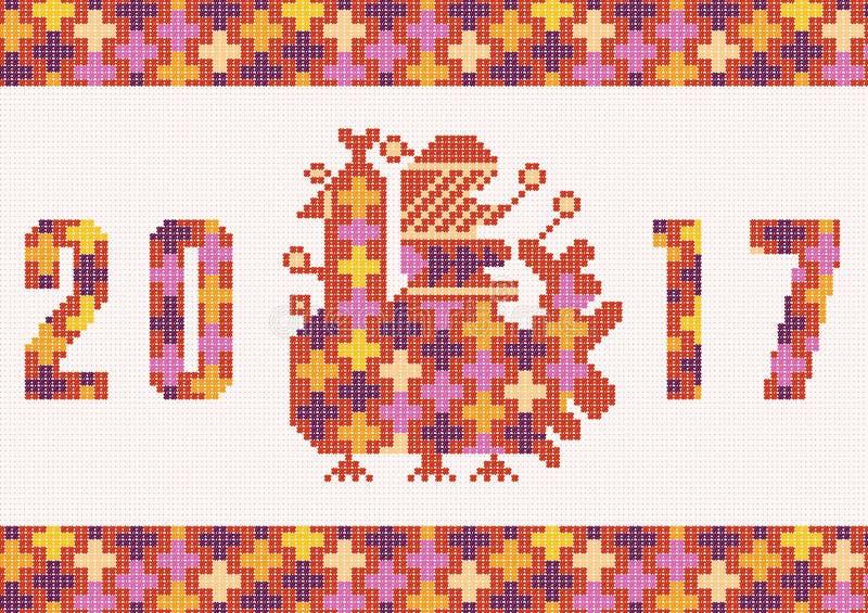 Teste padrão étnico bordado de Ucrânia do ponto de cruz feito a mão maravilhoso ilustração royalty free