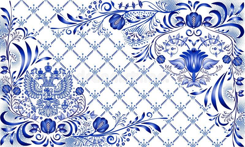 Teste padrão azul com a brasão dobro-dirigida da águia em um fundo branco Contexto decorativo retangular ao estilo do nacional ilustração royalty free