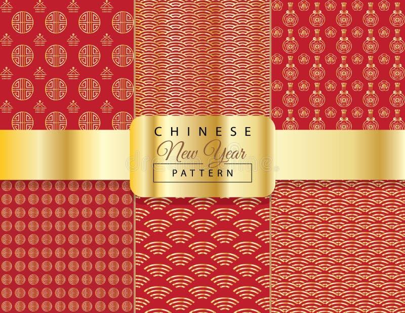 Teste padrão chinês do ano novo ilustração do vetor
