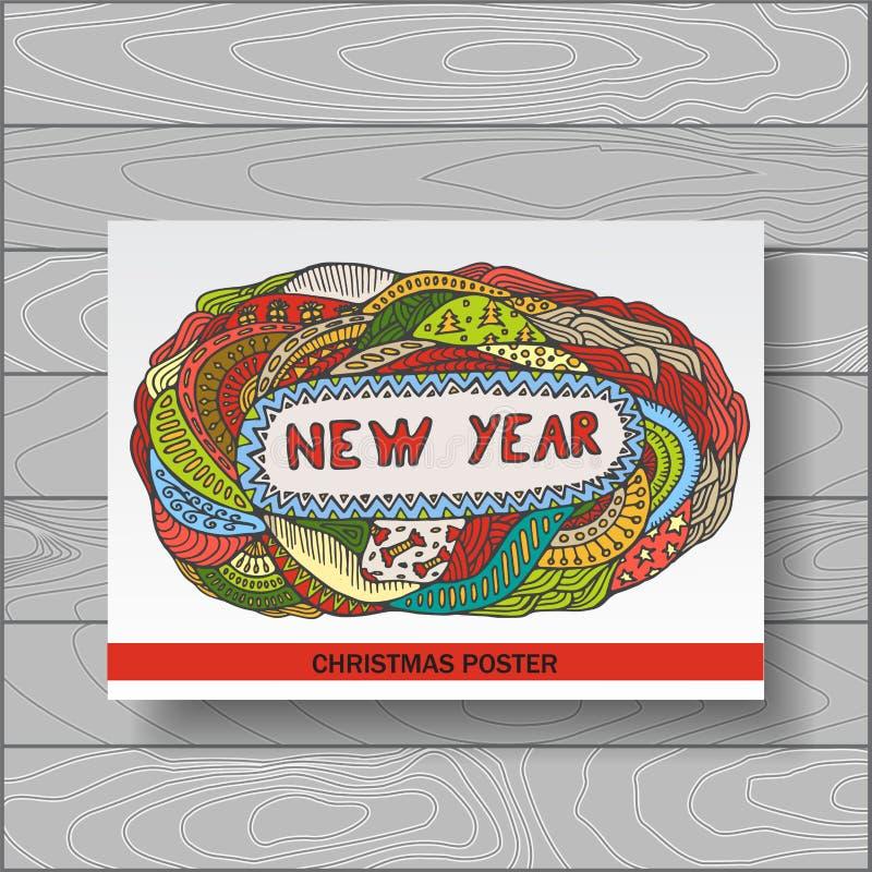 Teste padrão conservado em estoque do Natal com árvore, cápsula, flocos de neve Mão ilustração royalty free