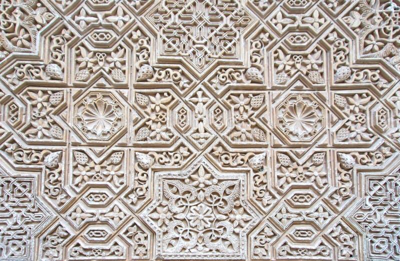 Teste padrão da arte árabe medieval em Alhambra foto de stock