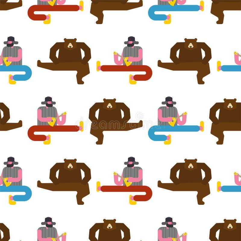 Teste padrão da dança do homem e do urso do russo Música filarmônica do backg de Rússia ilustração stock