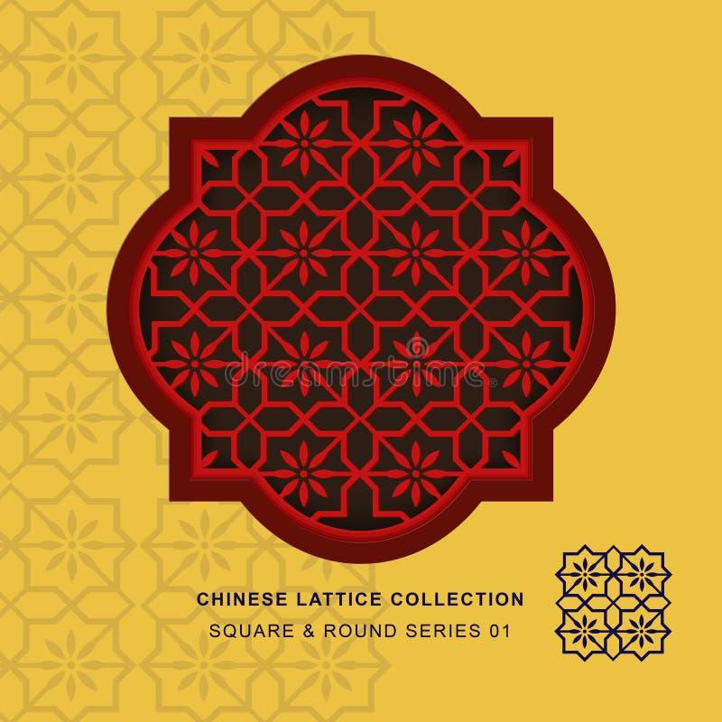 Teste padrão de flor redondo chinês da série 01 do quadro do quadrado de estrutura do tracery da janela ilustração royalty free