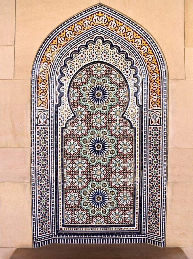 Teste padrão de mosaico do Arabesque fotografia de stock
