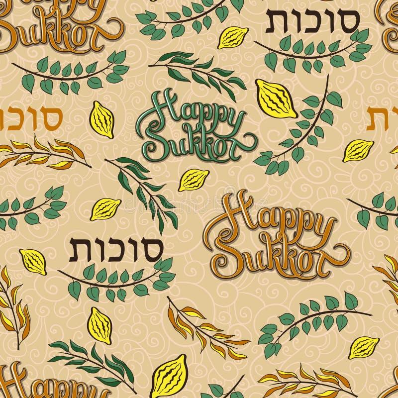 Teste padrão de quatro espécies - palma, salgueiro, murta, arava do limão, lulav, hadas e etrog no hebraico - símbolos de judaico ilustração stock