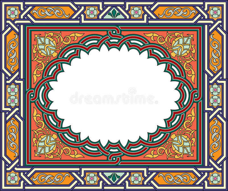Teste padrão do Arabesque ilustração stock