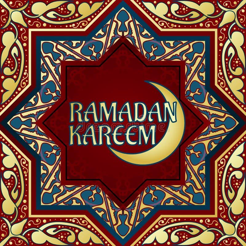 Teste padrão dourado árabe decorativo dos elementos do vetor Bokeh ilumina o fundo festivo Cartão, convite para muçulmanos ilustração royalty free