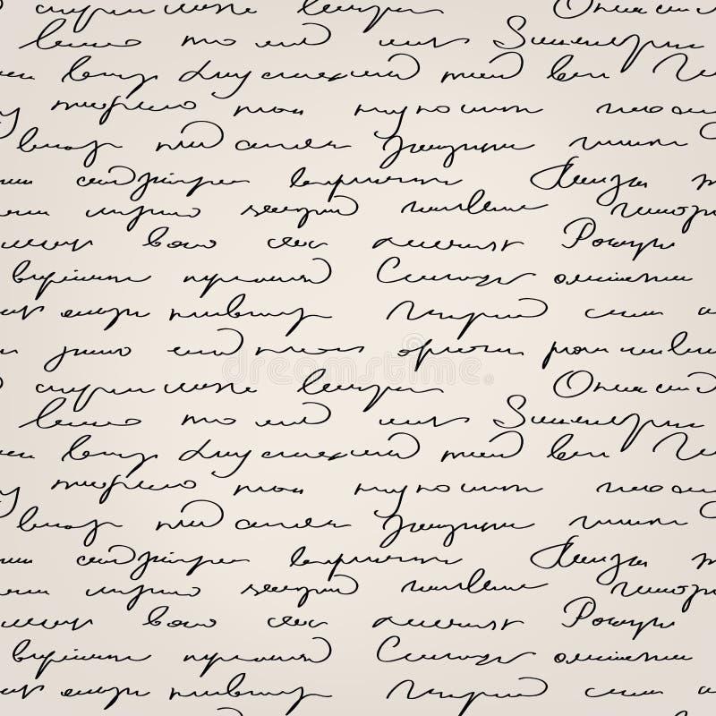 Teste padrão escrito à mão sem emenda do texto ilustração do vetor
