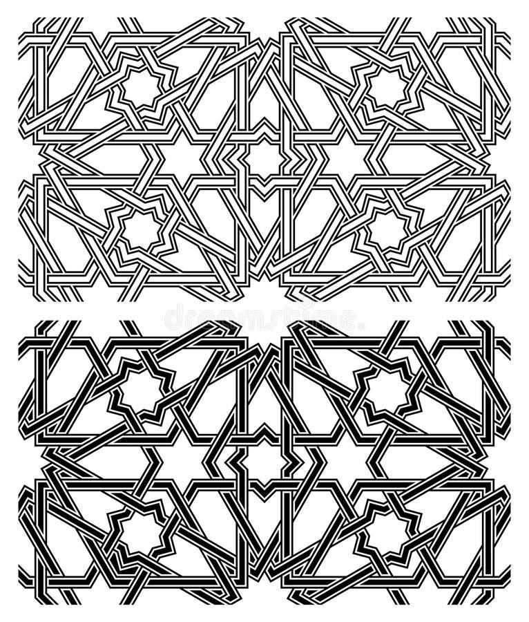 Teste padrão islâmico sem emenda ilustração royalty free