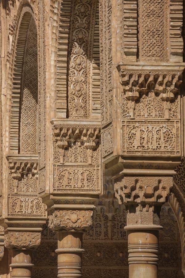 Teste padrão mouro em Alhambra, Granada fotografia de stock