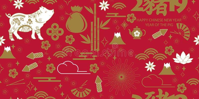 Teste padrão sem emenda chinês feliz do ano novo 2019 com porco Porco chinês da tradução ilustração stock