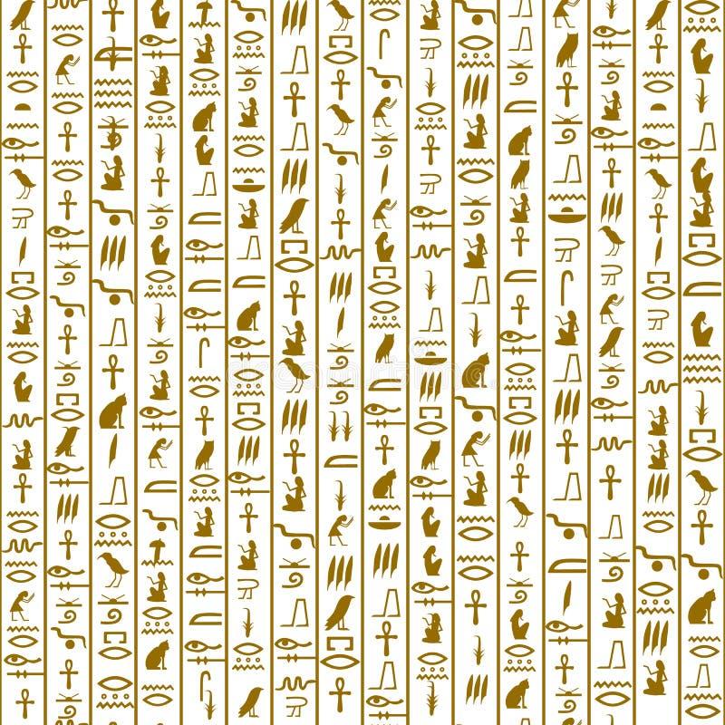 Teste padrão sem emenda com hieróglifos ilustração do vetor