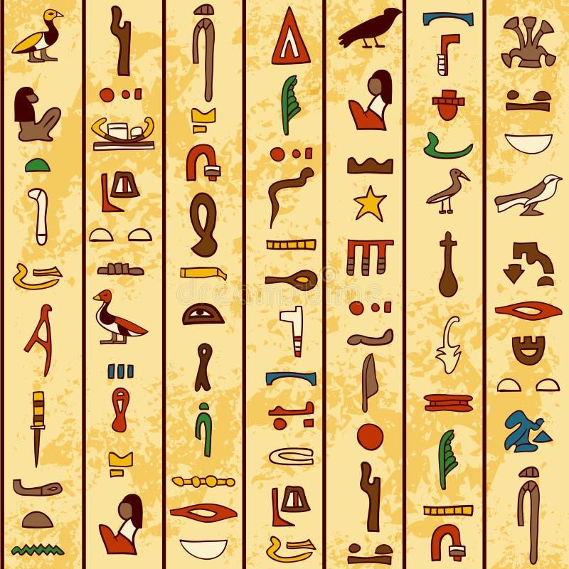 Teste padrão sem emenda com hieróglifos egípcios antigos coloridos ilustração stock