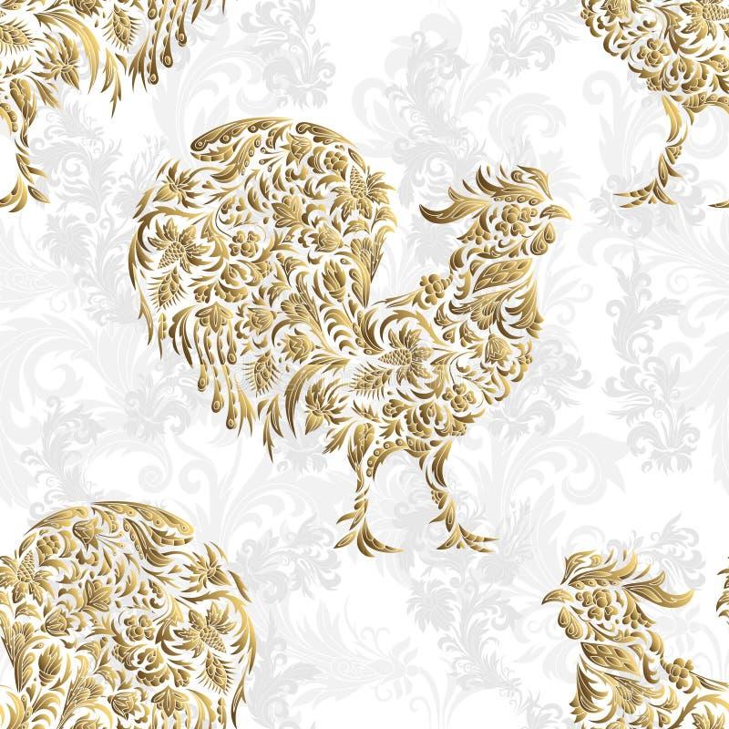 Teste padrão sem emenda com o galo dourado no fundo preto símbolo 2017 novo ilustração royalty free