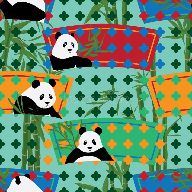Teste padrão sem emenda da placa do jardim da forma do fã de Panda China ilustração royalty free