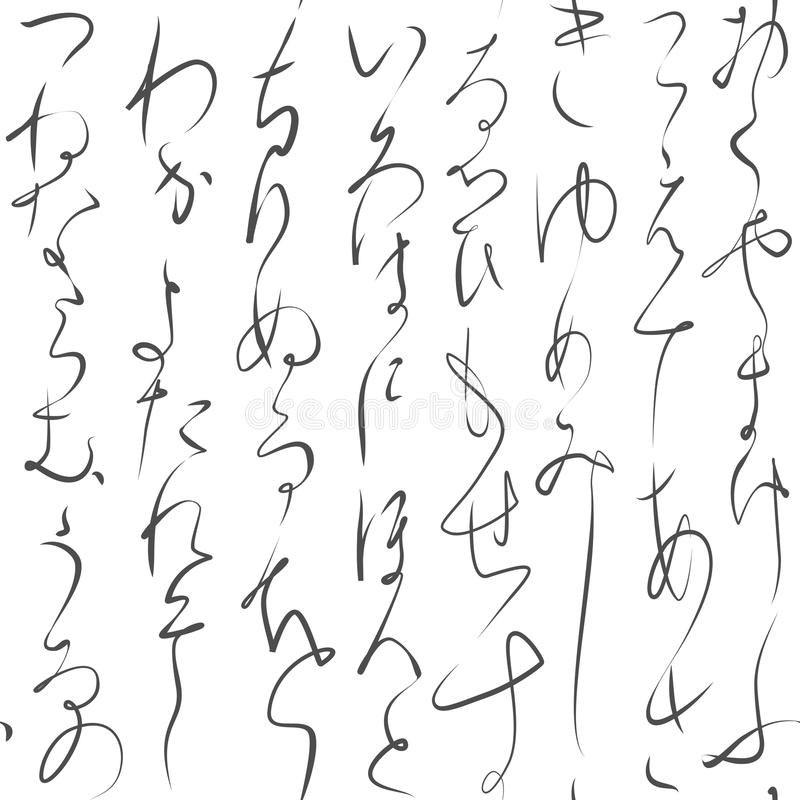Teste padrão sem emenda dos caráteres japoneses ilustração royalty free