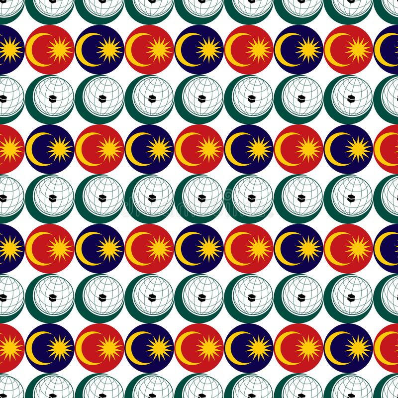 Teste padrão sem emenda horizontal do elemento da bandeira de Malásia da liga do logotipo de OIC ilustração do vetor