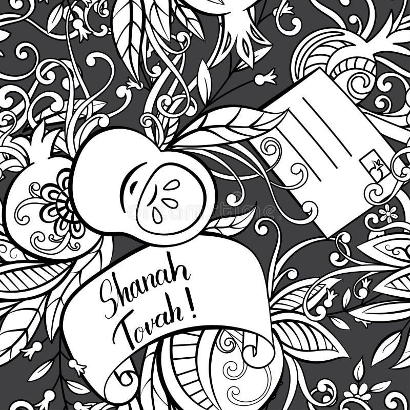 Teste padrão sem emenda judaico do ano novo de Rosh Hashanah ilustração stock