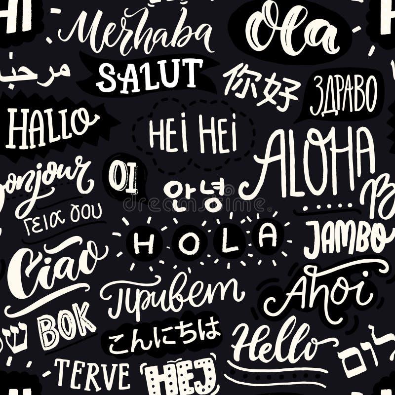 Teste padrão sem emenda preto e branco Uma comunicação multicultural internacional Palavra olá! em línguas diferentes do ilustração do vetor