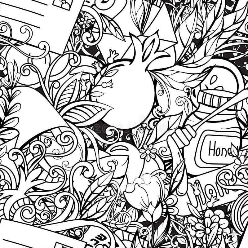 Teste padr?o sem emenda judaico do ano novo de Rosh Hashanah ilustração stock